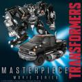 Masterpiece MPM-06 Ironhide